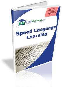 Speed Learning Language Brainwave Entrainment